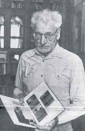 Александр Павлович Мурзин