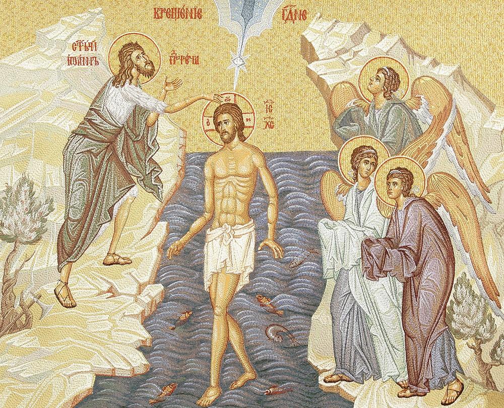 Покровцы Кесария с иконой Крещения Христова
