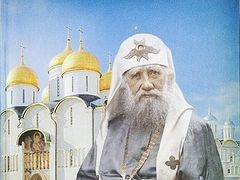 Why Is It Necessary to Restore the Patriarchate?
