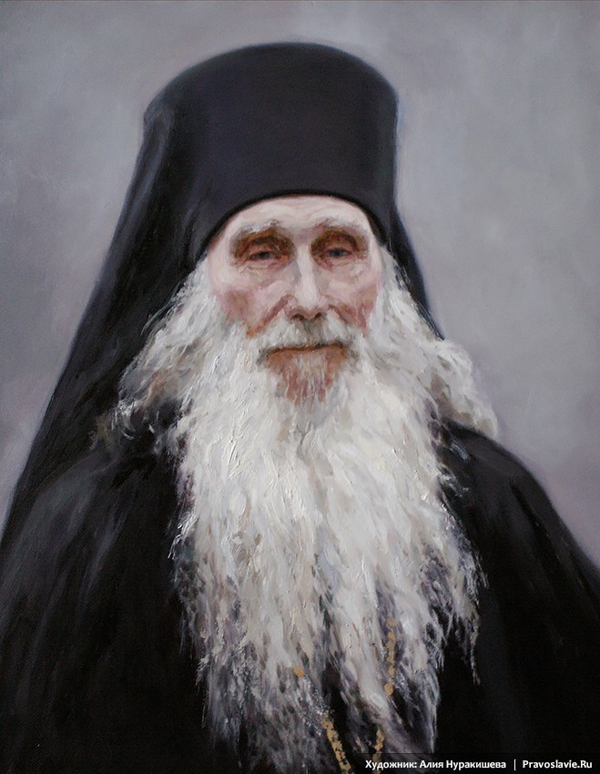 Πορτρέτο του Αρχιμανδρίτη Κυρίλλου (Πάβλοβ)