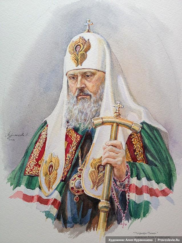 Πατριάρχης Ποιμήν (Ιζβέκοβ)