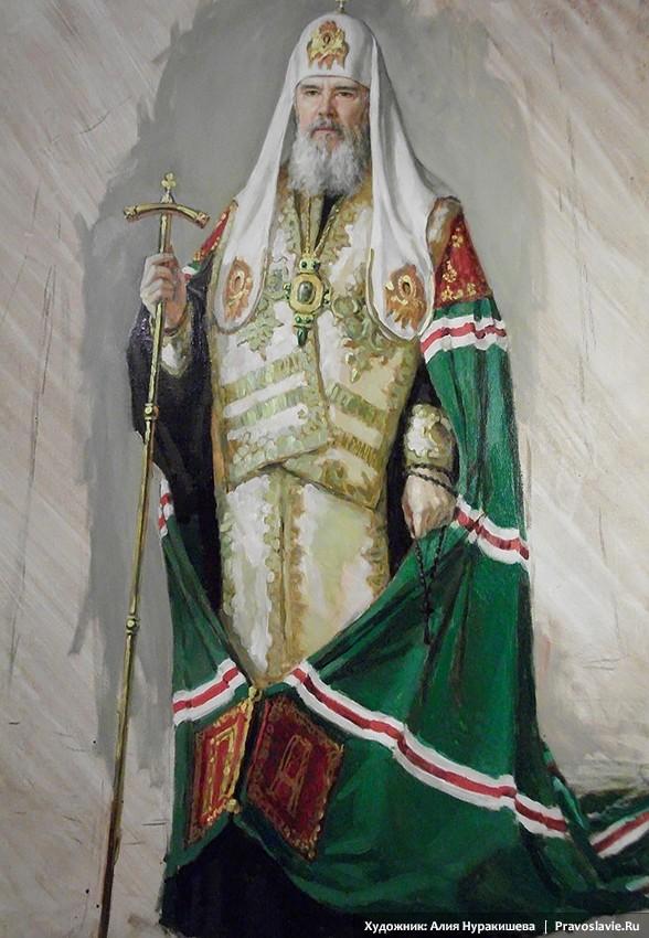 Πατριάρχης Αλέξιος Β'. Σκίτσο