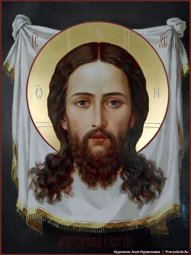 Αχειροποίητη Εικόνα του Χριστού Σωτήρος (Άγιο Μανδύλιο)