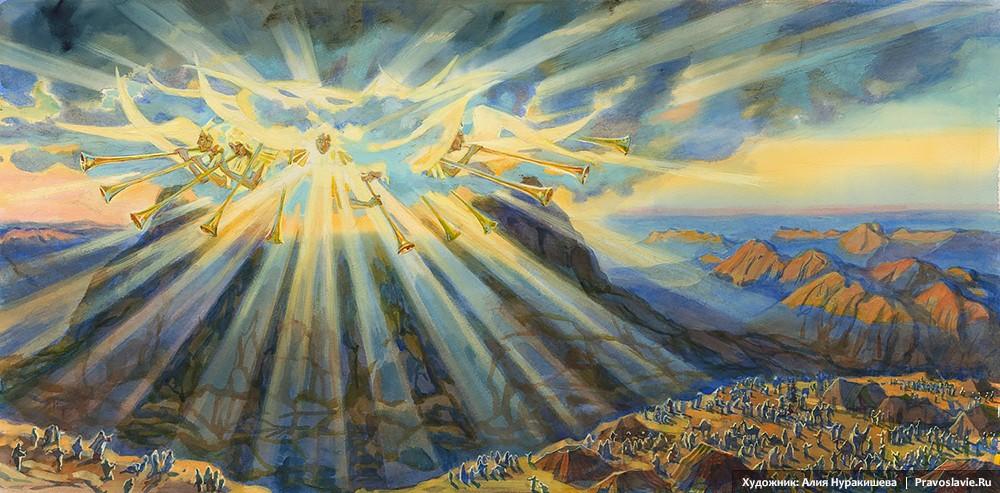 Κατάβαση του Κυρίου στο Όρο Σινά