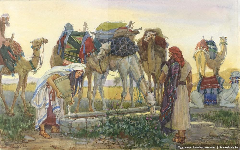 Υπηρέτης του Αβραάμ βρίσκει για τον Ισαάκ τη νύφη του Ρεβέκκα