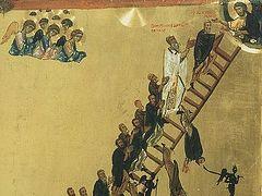 Неделя 4-я Великого поста<br />Преподобного Иоанна Лествичника