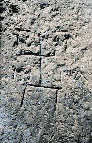 Древнее начертание креста в Зверинецкой пещерной церкви
