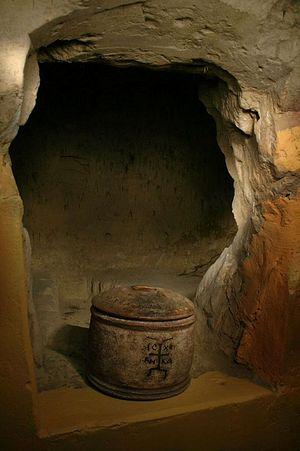 Святыни пещер
