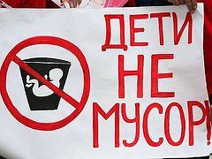 Осуждающих аборты россиян стало втрое больше