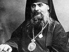 Russian deputy calls for street named for bishop killer to revert to older Christian name