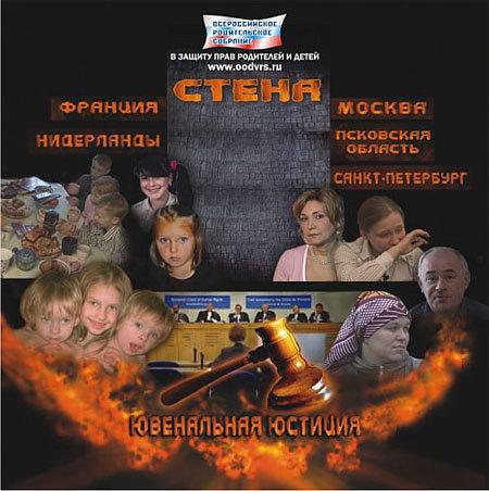 http://www.pravoslavie.ru/sas/image/100282/28252.b.jpg