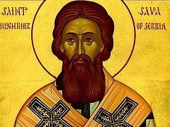 St. Sava I, First Archbishop of Serbia
