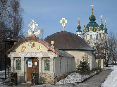 Ukrainian nationalists vandalize and set fire at Kiev monastery