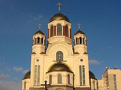 Ekaterinburg preparing for large-scale celebrations of centenary of Romanov martyrdom