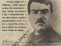 «Записка Юровского»: мнимые противоречия подлинного документа