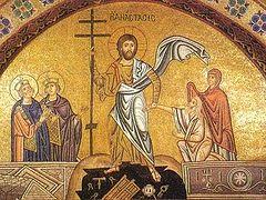 Библия о Великой субботе и Воскресении Христовом