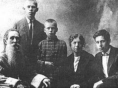 Семья Боголюбовых