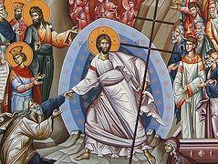 О празднике светлого Христова Воскресения. Часть 1