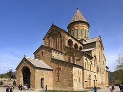 Man stabbed in courtyard of ancient Georgian cathedral