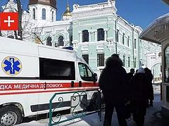 Bomb threat made against Kiev Caves Lavra