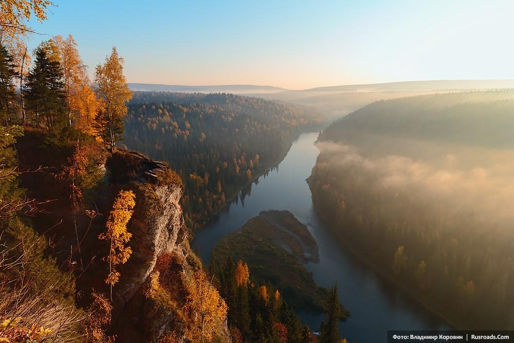 Ποταμός Ούσβα