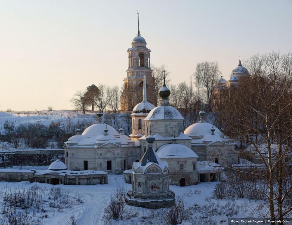 Πόλη Στάριτσα