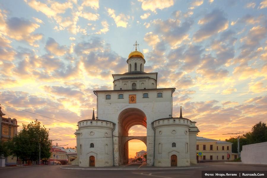 Χρυσή πύλη, πόλη Βλαντίμιρ