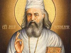 «Святитель Лука Крымский одновременно лечит душу и тело»