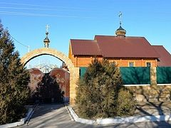 New convent founded in Ukrainian Orthodox Church