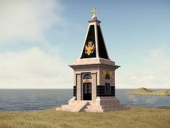 Увековечить память русских моряков на испанской Менорке