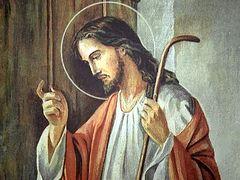 «Сыне, даждь Ми сердце твое…»