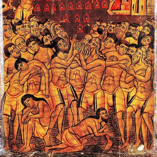 "The ""Will and Testament"" of the Forty Martyrs of Sebaste"