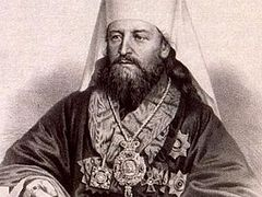 Belarusian Church discusses possibility of canonizing metropolitan who brought Uniates back to Orthodoxy