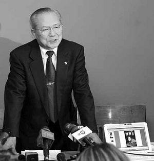 Тацуо Нагаи
