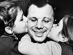 Юрий Гагарин. Сила – в любви