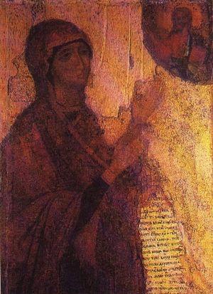 Чудотворная икона Богоматери «Боголюбивая»