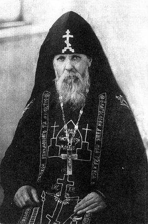 St. Seraphim of Vyritsa> Photo: wikipedia.org