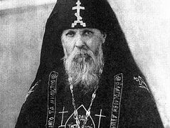 St. Seraphim of Vyritsa. Riches and Holiness
