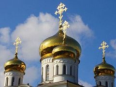 Ukrainian Security Service reportedly launching investigation against Orthodox Church