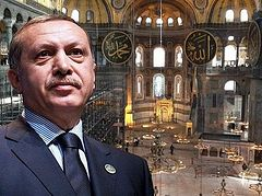 Erdoğan: Agia Sophia will never be a church as long as there is Turkish people