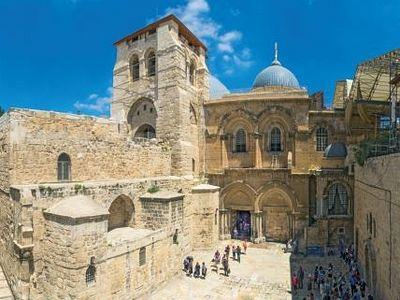 В издательстве Сретенского монастыря вышла новая книга «Храм Гроба Господня»