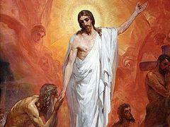 «Воскрес для оправдания нашего»