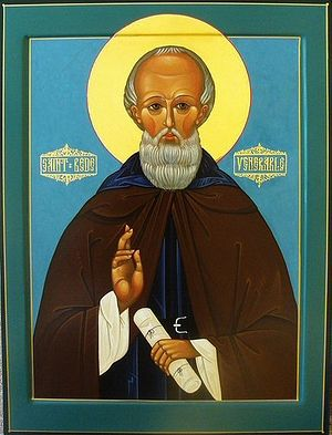 The Venerable Bede.