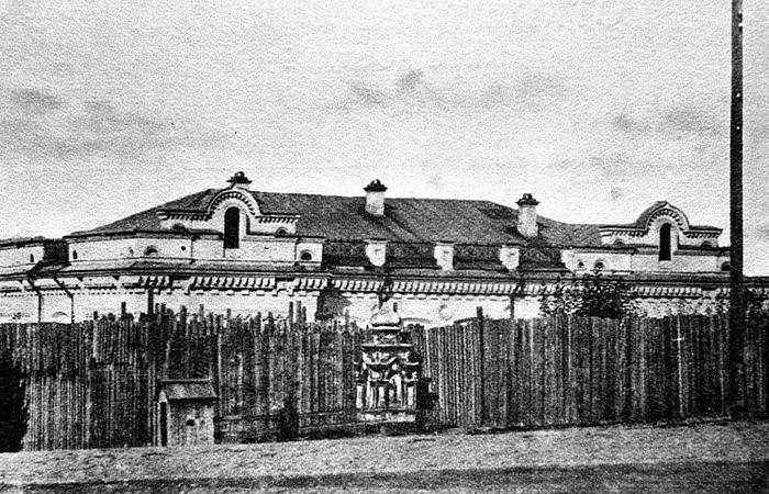 Дом особого назначения (ДОН) в Екатеринбурге. 1918 г.