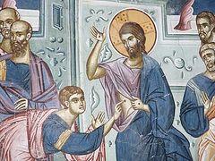 Сомнение и вера апостола Фомы