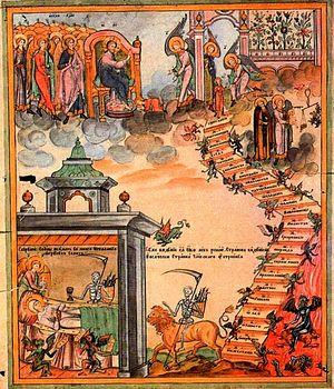 Смерть святой Феодоры и видения мытарств души (Лубок, XIX век)