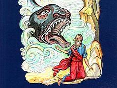 Illustrated book of Prophet Jonah published in Siberian Chukchi language