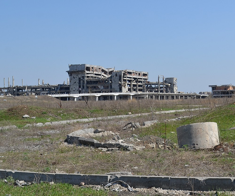 The ruined airport