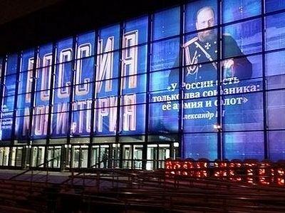 Пять с половиной миллионов россиян посетили проект «Россия–Моя история»