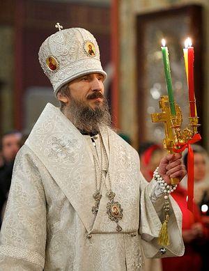 Епископ Маардуский Сергий